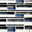 Modern facade — Stock Photo