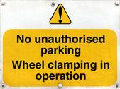 駐車禁止標識 — ストック写真