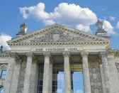 Reichstag, Berlin — Stok fotoğraf