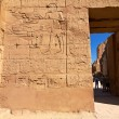 Part of a wall with hieroglyphs - Stock Photo