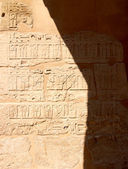 Part of a wall with hieroglyphs in Karnak temple, Egypt — Stock Photo