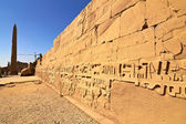 View of the Karnak temple with Obelisk — Stock Photo