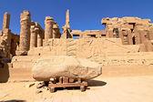Karnak tapınağı kalıntıları — Stok fotoğraf
