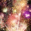 Fireworks background — Stock Photo