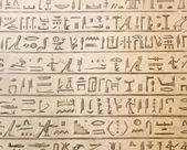 Egyptian hieroglyphics — Stock fotografie