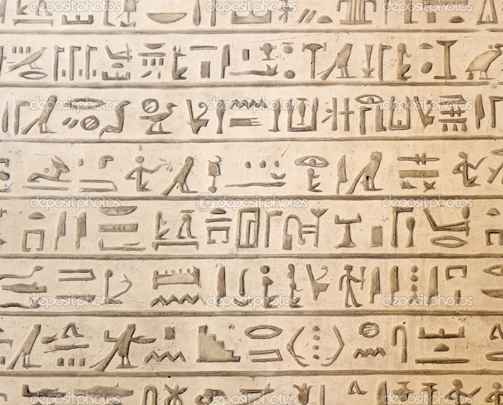 Egyptian Ancient Egypt Hieroglyphics