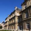 Luxemburg Palace in Paris - Stock Photo