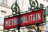 Paris, France - retro metro station sign. Subway train entrance. — Stok fotoğraf