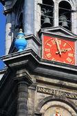 Westerkerk in Amsterdam the Netherlands — Stock Photo
