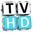 3D TV HD Crossword — Stock Photo