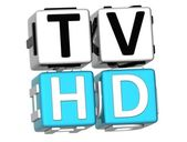3d-tv hd korsord — Stockfoto