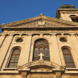 Stock Photo: Saint John Cantius Church