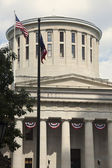 State Capitol Building in Columbus — Stock Photo