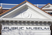 Public Museum in Antigo — Stock Photo