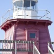 Stock Photo: Two Rivers Lighthouse