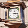 Stock Photo: Clock in Manitowoc