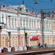 Stock Photo: Russian railway