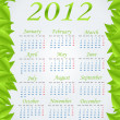 Vector green calendar (week starts on Monday) — Stock Vector