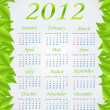 Vector green calendar (week starts on Sunday) — Stock Vector