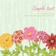 Royalty-Free Stock Vector Image: Floral bacground with hand drawn flowers