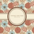 Floral frame in retro style — Vector de stock #7795124