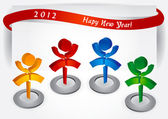 2012 - New Year celebration — Vector de stock