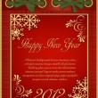 Royalty-Free Stock Vektorfiler: Vector red Christmas album in 2012