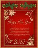 Vector red Christmas album in 2012 — Stock Vector