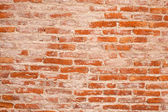 Old wall. — Stockfoto
