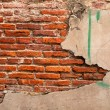 Old wall. - Stock Photo
