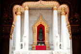 Buddhist church. — Stock Photo