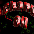 Change oil service engine light — Stock Photo