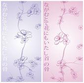 Spring flower pattern — Stock Vector