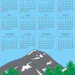 2012 calendar — Stock Vector #7412152