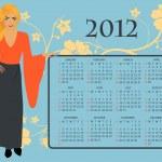 2012 Calendar — Stock Vector #7671961