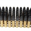 Group of  gun cartridge isolated on white. — Stock Photo