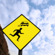 Yellow diamond pedestrian warning sign — Stock Photo