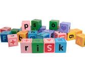 再生ブロックのリスク — ストック写真