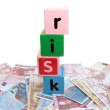 Money risk in toy play block letters — Stock Photo #7661751