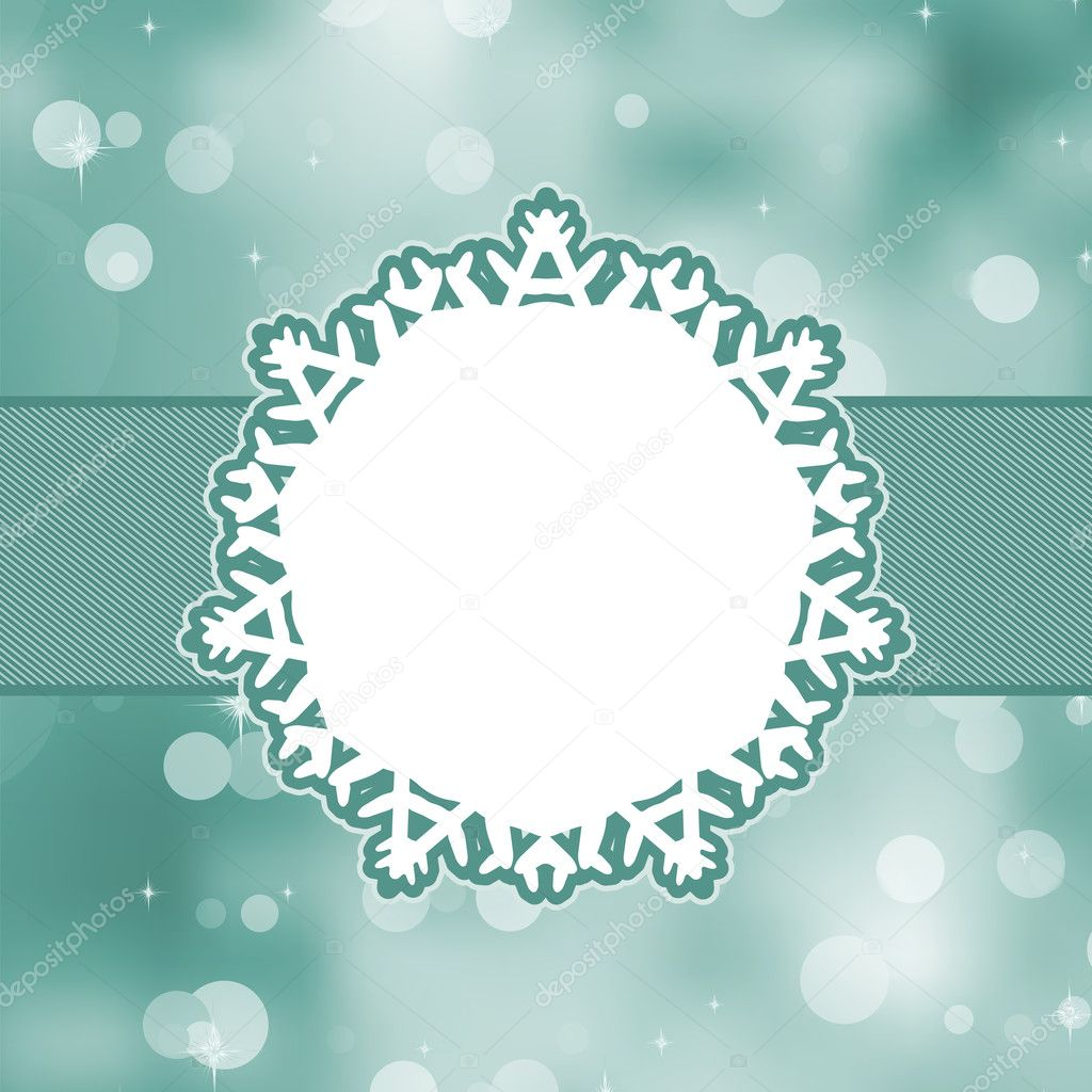 Holiday background — Stock Vector #7507622