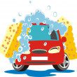 Car wash — Stock Vector