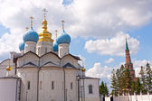 Kazan city - the center of two cultures — Stock Photo