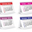 Stock Photo: 2012 desk calendar