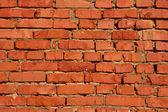 Fragment of brick walls — Stock Photo