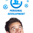 Young head looking at labor type of icons — Stock Photo #6862521