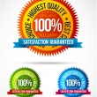 Finest quality badge and sticker collection — Stock Vector #7145567