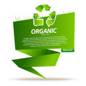Green eco origami template with recycle sign 2 — Cтоковый вектор