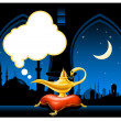 Magic lamp and arabic city skyline — Stock Vector #7026715
