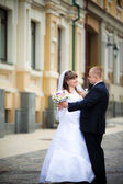 Young newlywed couple — Stok fotoğraf