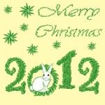 新年あけましておめでとうございます 2012年グリーティング カード — ストック写真